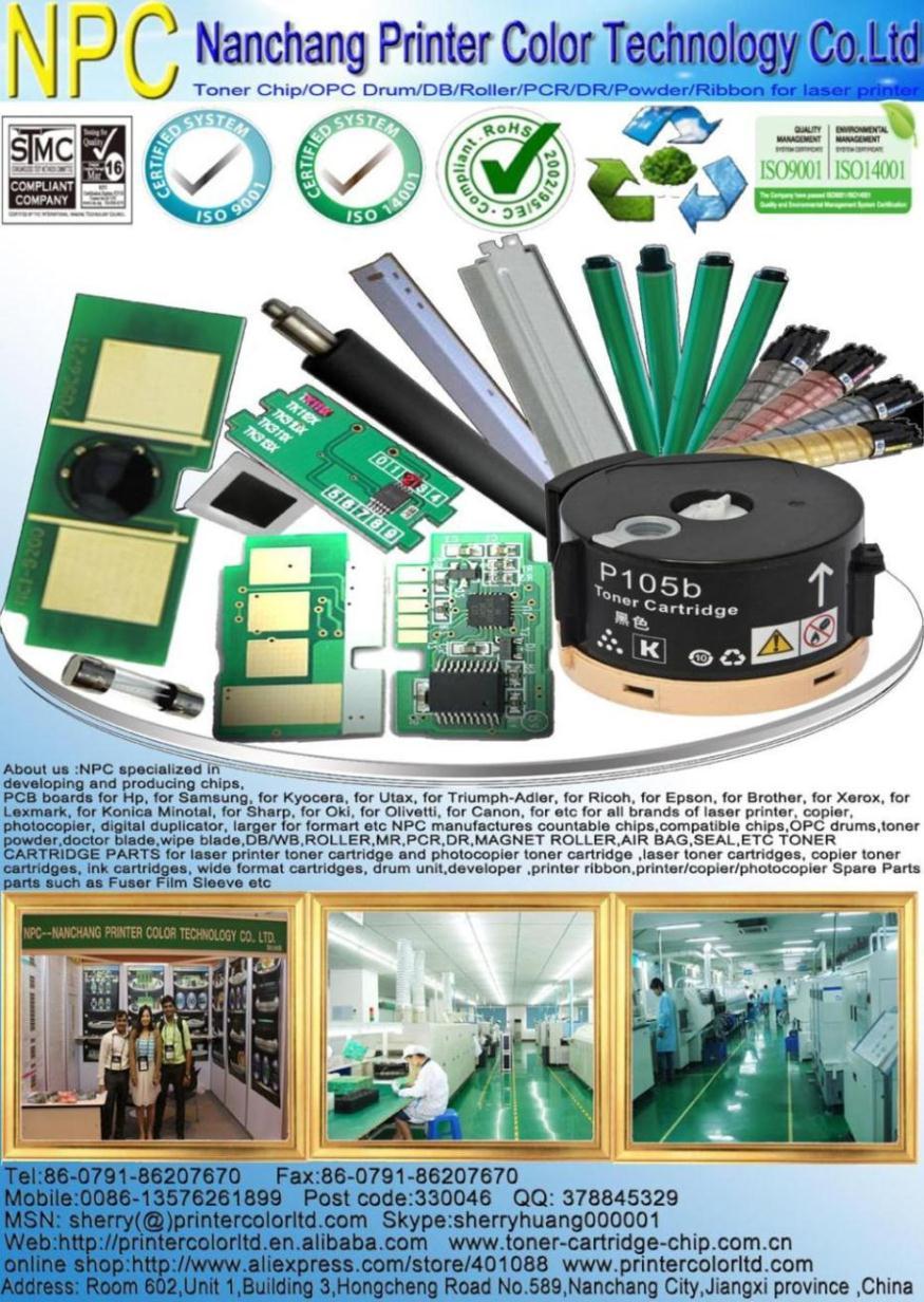 Чип для Xerox Phaser 6000 6000B 6010 6010N workcentre 6015 6015 NI 6015B 6015N 6015V Phaser 6015 Phaser 6015N WorkCentre 6015NI