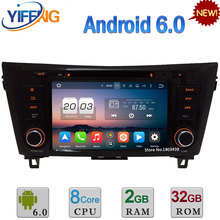 32GB ROM 4GB RAM 8″ Octa Core Android 6.0 DAB+ 3G/4G WiFi USB Car DVD Multimedia Player Radio Stereo For Nissan X-Trail Qashqai