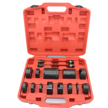 Sub Frame Bush Installer Tool Bus Removal Tool Voor Mercedes Benz BMW