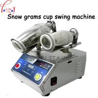 220V Commercial Horizontal Double headed Pearl Milk Tea Bubble Black Tea Shake Machine Shake Stacker Ice Coaster Swing Machine