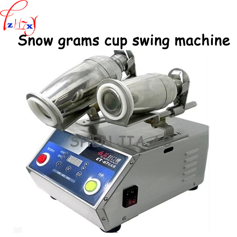 220V Commercial Horizontal Double - headed Pearl Milk Tea Bubble Black Tea Shake Machine Shake Stacker Ice Coaster Swing Machine 2016 new generation powerful 220v electric ice crusher summer home use milk tea shop drink small commercial ice sand machine zf