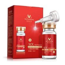 Argireline + Aloe Vera + kollagén peptidek fiatalító ránctalanító szérum az arc bőrápoláshoz Anti-aging krém