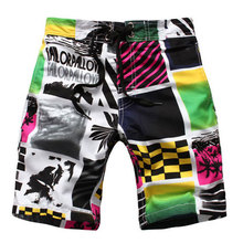 2017 New Big Boys quick dry Shorts Children patchwork camo surf beach shorts adjustable elastic waist comfortable shorts , YC034