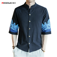 New 2018 Chinese style Printed linen shirt men summer three quarter sleeve shirts comfortable Breathable tops man Ethnic shirt