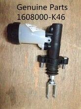 Оригинальный качественный для Great Wall Hover H3 HOVER H5 4G63, главный цилиндр сцепления двигателя 1608000-K46(China)