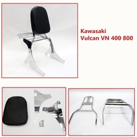 Rear Luggage Rack Support Backrest Passenger Seat Sissy Bar Backrest for 1995 2012 Kawasaki Vulcan VN 400 800 VN400 VN800 2011