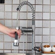 Yanksmart США Бесплатная доставка хромированной латуни воды Мощность кухня краном вытащить сосуд Раковина Смеситель