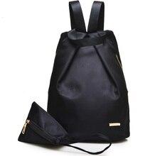 2016 весной и летом сумка отдыха рюкзак нейлон брезент рюкзак 210 #
