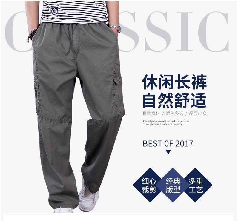 HTB11UplIkKWBuNjy1zjq6AOypXan Big Size Casual Men Joggers Pants 2018 summer Loose Wide Cargo Pants Cotton Jumpsuit Elastic Waist Harem tactica Trousers M-6XL
