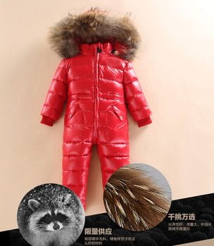 RUSSIA 0 - 5 years old children down jumpsuit male and female baby winter thick eiderdown outerwear animal fur