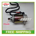 JIANSHE 400cc ATV electric STARTER start motor 9 teeth accessories free shipping
