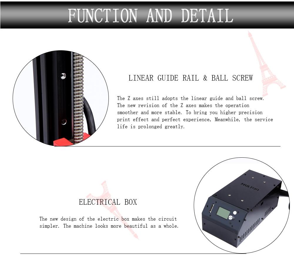 Screw Machine Design Guide Hp Deskjet 1112 Printer K7b87d Md Inverted Roller Array Aliexpress Com Buy Multoo Full Metal Assembled Mt2 Pro 3d Rh