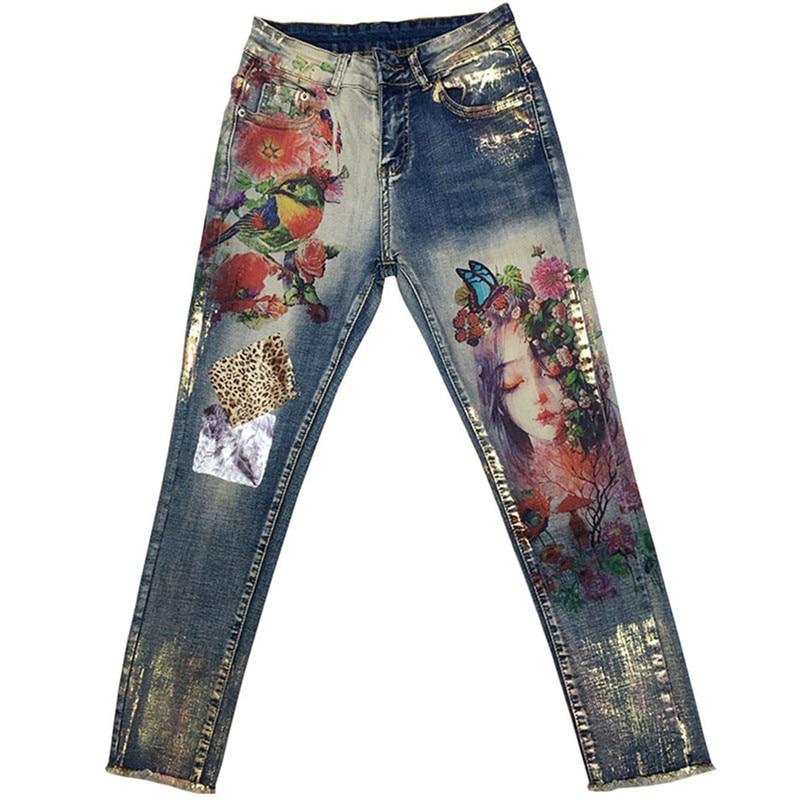 Women Butterfly Pants Fit Floral Leggings Pencil Faux Jeans Stretch Trousers