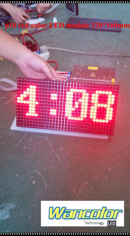 سعر المصنع p10 في الهواء الطلق LED عرض اللون الأحمر وحدة 320*160 مللي متر حجم ل واحد اللون الأحمر P10 شاشة عرض الرسائل البلورية led تسجيل