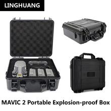 DJI Mavic2 Drone Dedicated Explosion-proof Box Shockproof Waterproof Portable Accessories Storage Case Suitcase For Quadcopter купить недорого в Москве