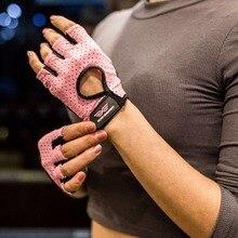 Профессиональные женские нескользящие спортивные перчатки для фитнеса, тяжелая атлетика, перчатки для спортзала, тяжелая атлетика, бодибилдинг, мужские Перчатки для фитнеса