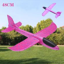 48cm יד לזרוק עף מטוסי דאון קצף מטוסי Epp עמיד דגם מטוסים מסיבת משחק ילדי קצף פלסטיק מטוס
