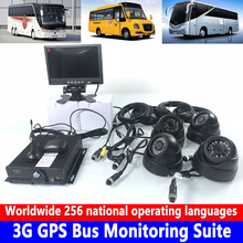 HD 960p AHD 4-way remote positioning monitoring SD card host 3G GPS bus monitoring kit Touring car / transport truck / tanker цена и фото