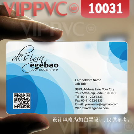 10031 card printing - matte faces transparent card thin 0.36mm