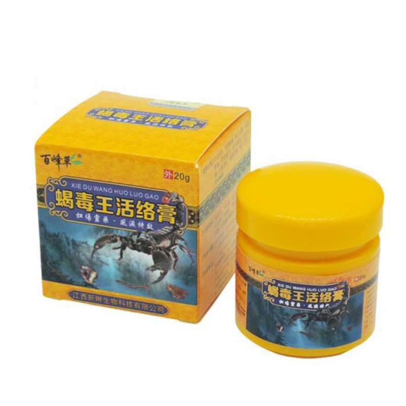 Efficient Relief Headache Muscle Pain Neuralgia Acid Stasis Rheumatism Arthritis Natural Ointment Chinese Medicine image