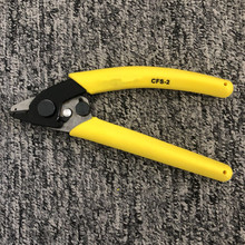 High quality Fiber Optic Cable Stripper For Stripping 125 Micron Fiber, Double nose pliers ,Forceps ,FTTH Tools ,CFS 2