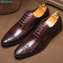 QYFCIOUFU 2019 Handmade Genuine Leather Mens Designer Dress Shoes Italy Fashion Wedding Party Oxford