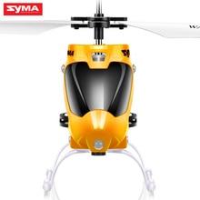 オリジナルsyma rcヘリコプター合金ボディ抗ショックリモート制御uavで6軸ジャイロled点滅おもちゃ子供のため