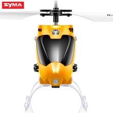rcヘリコプター合金ボディ抗ショックリモート制御uavで6軸ジャイロled点滅おもちゃ子供のため オリジナルsyma