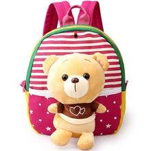 Children Backpack Kindergarten Backpack School Bags Cute Cartoon Bear Infant Backpacks For Baby Girl Kids Bags BB41