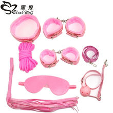 Pink erotic adult sex products 7 games leather handcuffs whip rope slavery Mask BDSM fetish sex toy lovers of slavery constraint