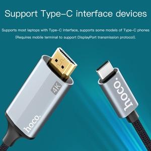 Image 3 - HOCO USB C HDMI תואם כבל סוג C כדי HDMI מתאם עבור Macbook סמסונג מקרן HDMI תואם כדי סוג C כבל