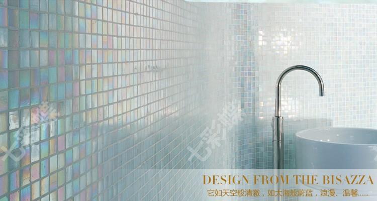 Us 159 99 Free Shipping Glimmer Rainbow Iridescent White Gl Mosaic Tile For Backsplash Kitchen Wall Sticker Bathroom Floor In