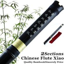Chinese Traditional Vertical Bamboo Flute Shichiku Bambu Flauta Wooden Professional Musical Instrument Xiao 6/8 Holes In F/G Key
