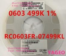 {5000 ШТ./диск} 0603 499 К 1% SMD резистор RC0603FR-07499KL (0603 полной серии, не может найти обратитесь в службу поддержки клиентов)