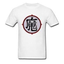 Piccolo Kanji Symbol T-shirt Men Dragon Ball T Shirts Gods of Destruction Logo Tops & Tees Japan Tshirt Harajuku Anime Clothes