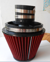2688-5 air filter with 140mm height ,reducer and clamps,velocity stack 3/3.5/4  for car auto ,induction kit