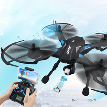 New WIFI FPV RC drone H26WH 2.4G 4CH 6-Axis Gyro attitude hold RC Quadcopter Headless Mode HD camera up to 300M vs K70 q333