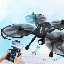 Nova WIFI FPV RC drone H26WH 2.4G 4CH 6-Axis Gyro atitude de espera Headless Modo RC Quadcopter câmera HD até 300 M vs K70 q333