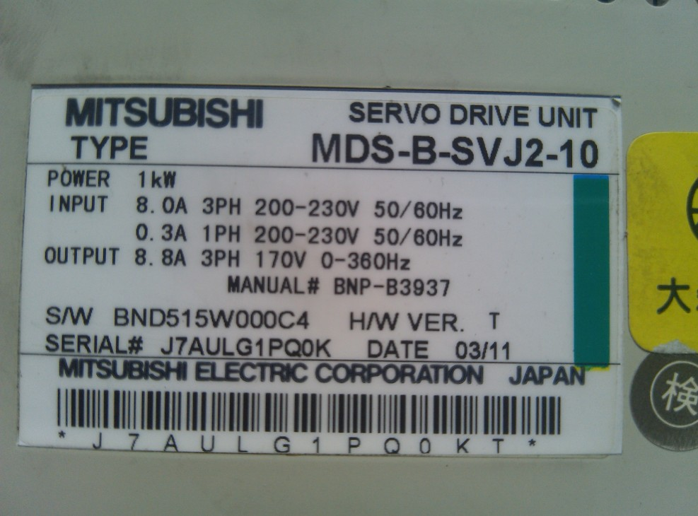 Mitsubishi MDS-B-SVJ2-10 Servo Drive Unit