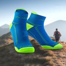 AONIJIE унисекс, спортивные носки, износостойкие, противоскользящие, дышащие, не впитывающие пот носки для йоги, велосипедные носки, мужские велосипедные носки