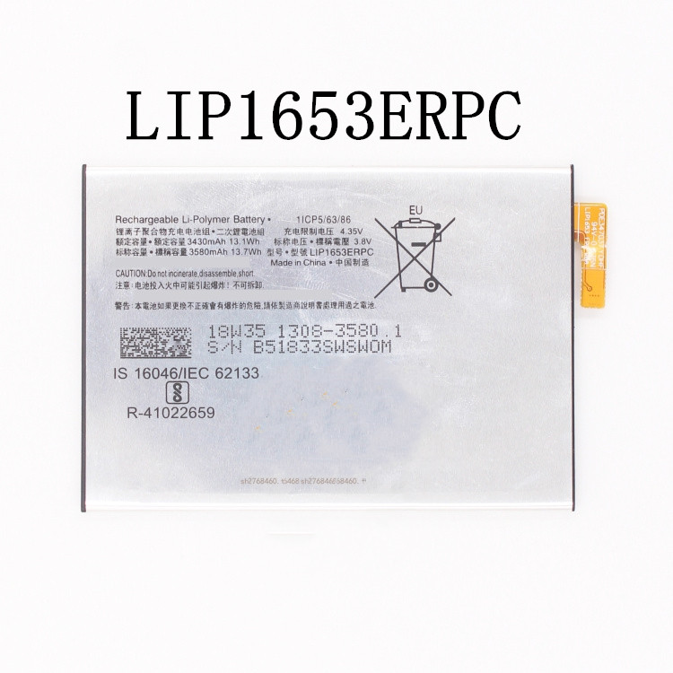 New 3430mAh LIP1653ERPC Replacement <font><b>Battery</b></font> For Sony <font><b>Xperia</b></font> XA2 Ultra G3421 G3412 <font><b>XA1</b></font> Plus Dual H4213 Bateria image