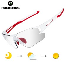 ROCKBROS Cycling Wrap Sunglasses Men's Photochromic Sport Glasses Outdo