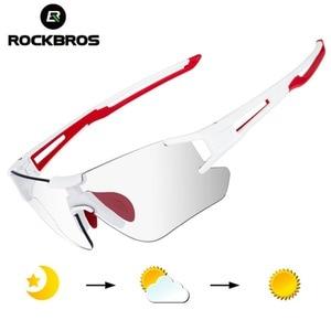 ROCKBROS Cycling Wrap Sunglass
