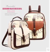 2016 новый женский колледж рюкзак рюкзак Корейской небольшой свежий ветер прилив летом пара средней школы мешок