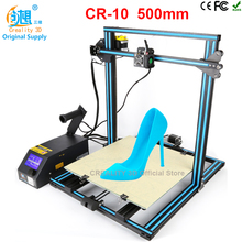 2017 CREALITY 3D Printer I3 CR-10 500mm full metal frame color industrial grade high precision affordble printer 3d DIY Kit