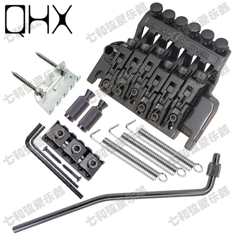QHX B007 Floyd Rose Tremolo Bridge Double Locking Systyem Pulled guitar strings Electric guitar Bridge guitar parts accessories new gold floyd rose lic electric guitar tremolo bridge double locking system free shipping wholesales