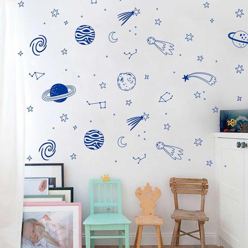Univers espace stickers muraux Star Planet vinyle Sticker Mural décor pépinière espace aventure stickers vinyle Mural enfants chambre Art Mural