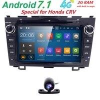 Magnitol 2din Car AutoRadio GPS Android 7 1 Car DVD Multimedia Player For Honda CRV CR