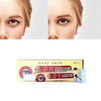 MIYUELENI Chinese medicine Cassia seed Eye Essence Skin Care Eye cream faced Instantly Ageless Crow's feet Dark Circle Creams