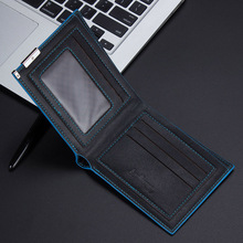 Fashion Casual Men Wallet Purse with Coin Pocket No Zipper PU Leather Wallets Male Famous Brand Multifunctional Small Money Bag